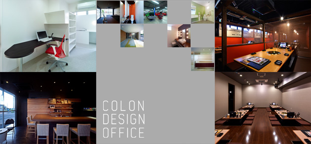 COLON DESIGN OFFICE